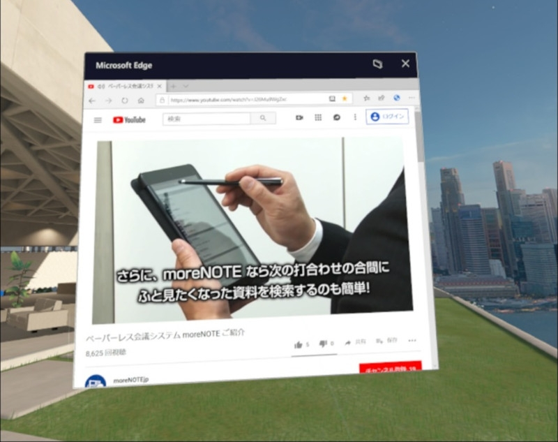 Microsoft Edgeを起動した様子。大画面でYouTubeの動画も再生できる