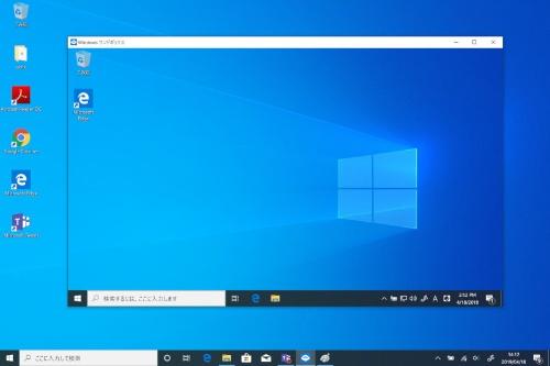ホストOSのWindows 10上に別のWindows 10デスクトップ環境が起動する。ウインドウを最大化した利用も可能