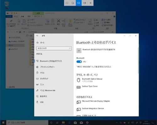 切り取り&スケッチを利用している様子。「ウインドウの領域切り取り」から、単一のアプリケーション領域のスクリーンショットを取得できる