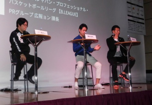 左から新日本プロレスの真下義之氏、Bリーグの増田匡彦氏と新出浩行氏