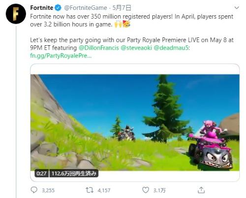 世界中で最も多くプレイされているゲームタイトルの「Fortnite」のツイッター