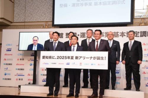 「Aichi Smart Arenaグループ」にはNTTドコモや前田建設工業などが名を連ねる。写真は記者会見の様子