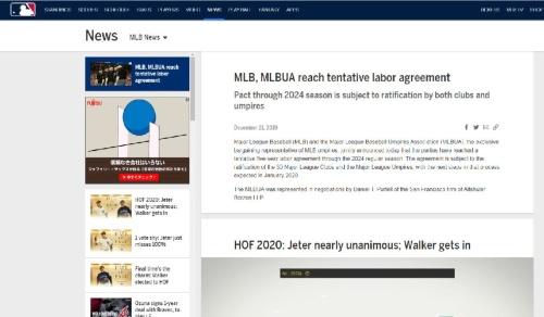 MLBとMLB審判員協会(MLBUA)の5年間に及ぶ新たな労使協定の合意を伝えるプレスリリース