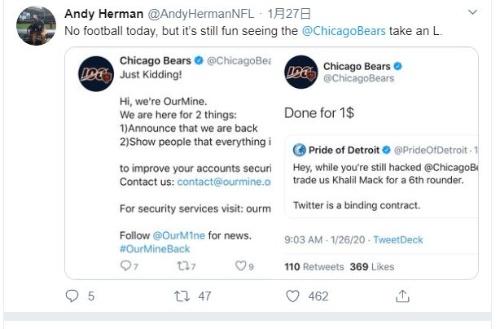 アカウントが乗っ取られたことを報告するシカゴ・ベアーズのチーム関係者のTwitter