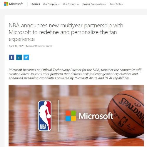 マイクロソフトとNBAの提携に関するプレスリリース。マイクロソフトのAIやクラウド技術を活用してファンの試合体験をパーソナライズするのが狙いという