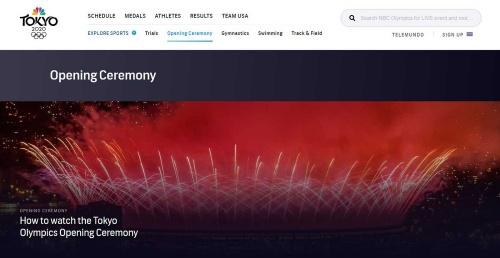東京五輪の開会式をどう視聴するかを解説したページ