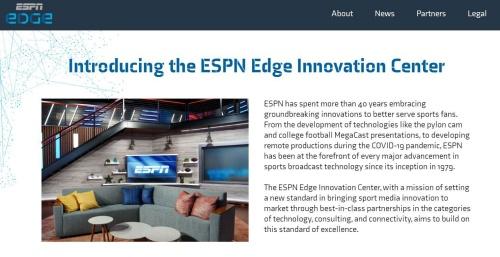 ESPNがマイクロソフト、ベライゾン、アクセンチュアとの提携によって設立した「ESPN Edge Innovation Center」の紹介サイト