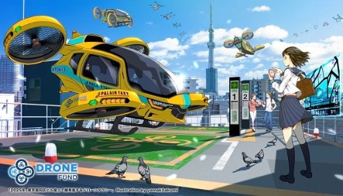 日本において構想・研究開発が進められている「空飛ぶクルマ」のイメージ