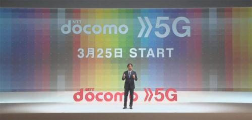 携帯大手3社は2020年3月に予定通り5Gの商用サービスを開始したものの、新型コロナウイルスの感染が拡大するタイミングと重なったため発表イベントなどは全てオンラインへと移行。その後のイベントも延期や中止が相次いだ。画像は2020年3月18日、オンラインで実施されたNTTドコモ 5G・新サービス・新商品発表会のスクリーンショット