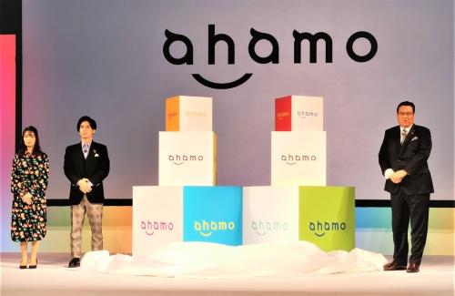 NTTドコモが2020年12月3日に発表した新料金プラン「ahamo」は、契約やサポートをオンラインに絞って月額2980円(税別)、20GBの高速データ通信量が利用できるというお得感からたちまち注目の的となった。写真は同日に実施されたNTTドコモ「今後の料金戦略に関する発表会」より(筆者撮影)