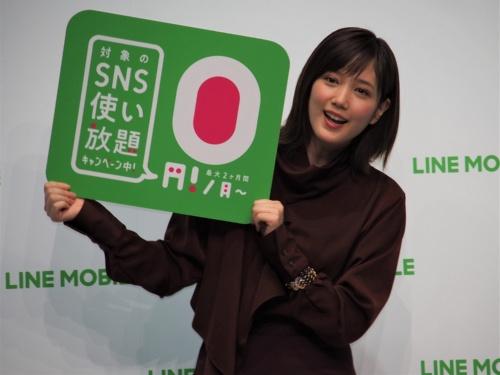 LINEモバイルのCMに出演する女優の本田翼さん。2020年2月10日のLINEモバイル記者発表会より