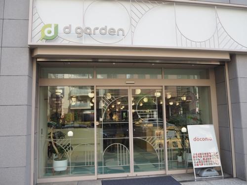 いわゆるキャリアショップは、携帯電話各社の販売拠点として大きな役割を果たしてきた。写真はNTTドコモの実証実験店舗「d garden五反田店」(2019年10月2日筆者撮影)