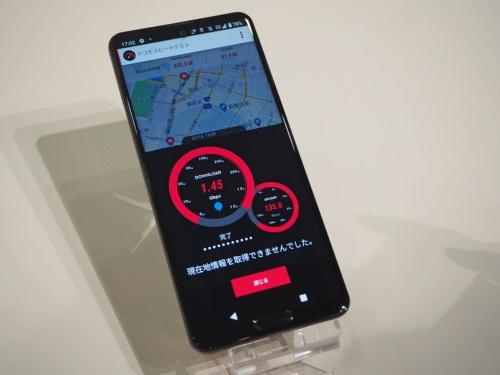 5Gは環境が整った場所であれば4Gをはるかに超える通信速度を出せる。ただし、5Gのエリアとされている場所であっても、接続さえままならないことが多いのが現状だ。写真は2020年3月18日のNTTドコモ5G・新サービス・新商品発表会の展示より(筆者撮影)