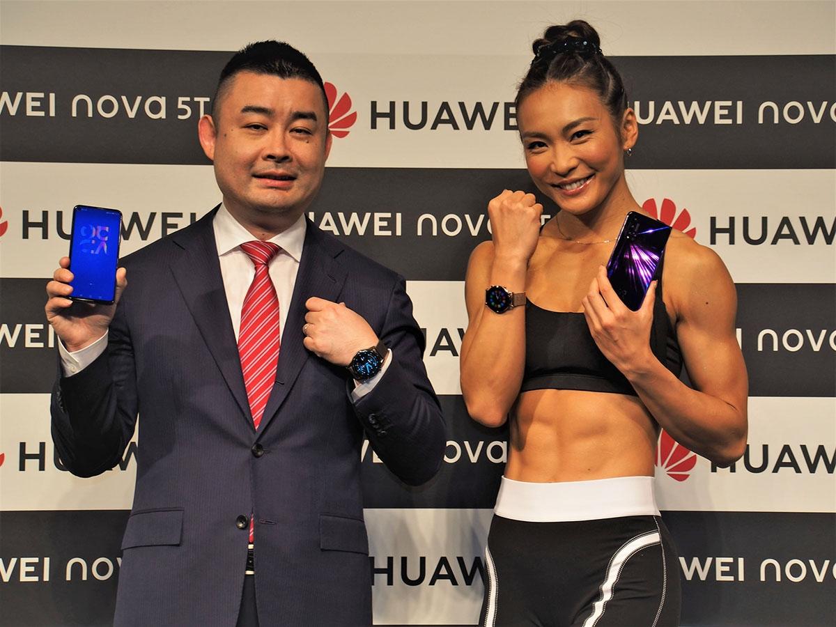 米国からの制裁が続く中、ファーウェイ・ジャパンは新製品発表会を実施。スマートフォン新機種「HUAWEI nova 5T」やウエアラブルデバイスなどを発表している。写真は2019年11月14日のファーウェイ・ジャパン新製品発表会より(筆者撮影)