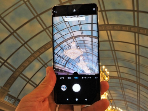 Mi Note 10は1億800万画素のカメラを搭載。その画素数をフル活用できる「108M」モードを使うことで、拡大しても細部まで再現できる高精細な写真の撮影が可能だ。写真は2019年12月9日のシャオミ記者説明会より(筆者撮影)