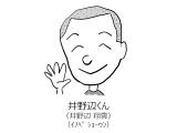 (イラスト:勢川びき)