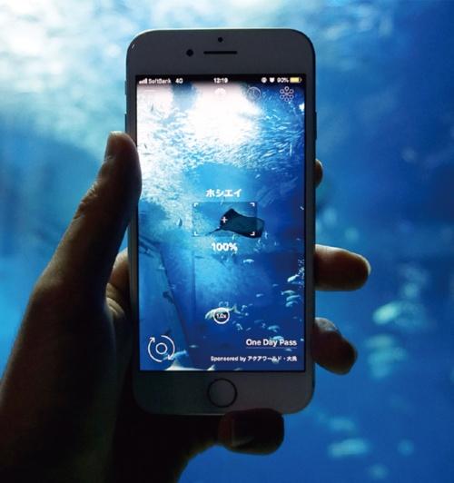 アクアワールド茨城県大洗水族館での「LINNÉ LENS」の利用イメージ
