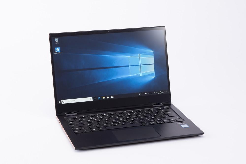 マウスコンピューターの「m-Book U400S」は、USB PD対応のUSB Type-Cポートを充電ポートとして使う。直販価格は税別13万9800円から (写真はスタジオキャスパー、以下記載がない写真は同じ)