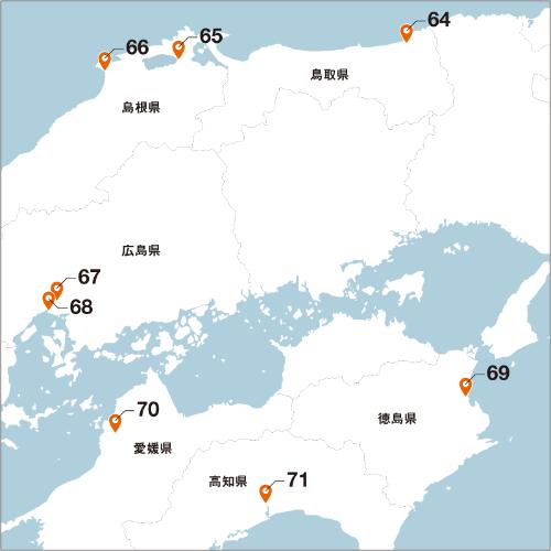 中国・四国地方の「土木のチカラ」。図中の番号は、下の囲みの番号と一致している(資料:日経コンストラクション)