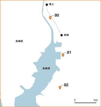 長崎市内で取り上げた「土木のチカラ」。図中の番号は、下の囲みの番号と一致している(資料:日経コンストラクション)