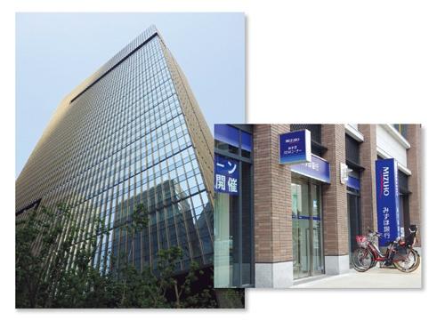 写真 みずほ銀行本店が入居するビルの外観(左)と同行の店舗(右)