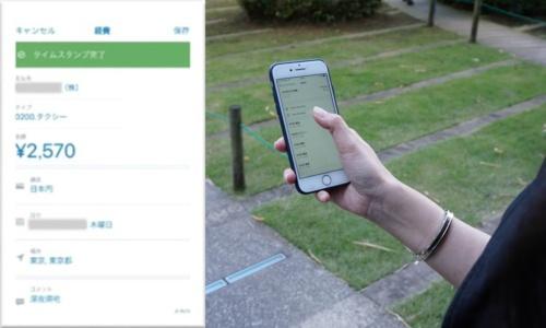 博報堂プロダクツでのスマホによる経費精算のイメージ