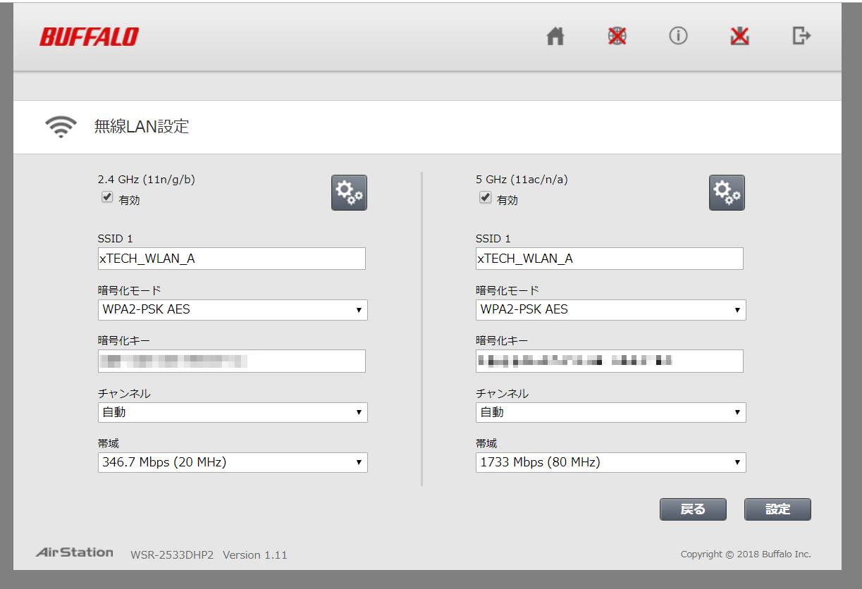 出荷時のSSIDと暗号キーは初期値から変更しておこう。なおWi-Fiルーターを初期化すると、ラベルに記載されているSSIDと暗号キーの設定内容に戻る