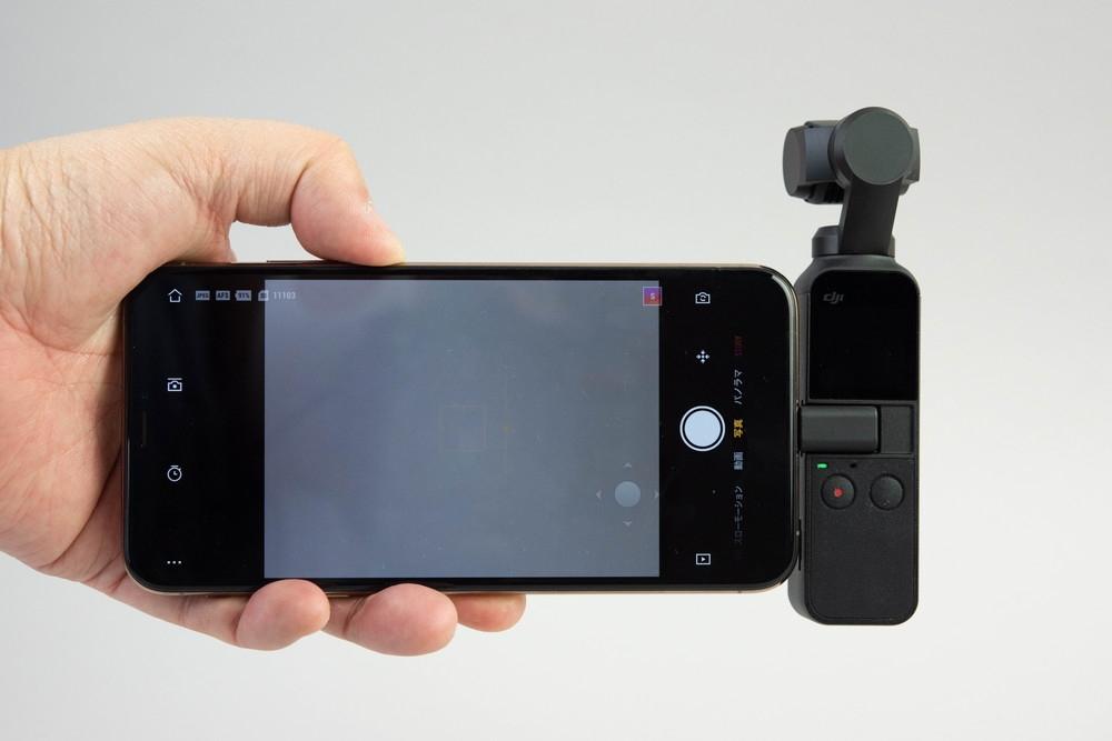 iPhoneやAndroidスマホと組み合わせて撮影することもできる