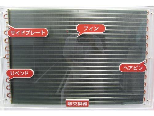 図1 室外機の熱交換器