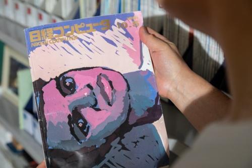日経コンピュータ創刊号。1981年に創刊した(写真:菅野 勝男)