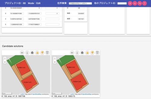宅地自動区割りシステムの操作画面(資料:オープンハウス)