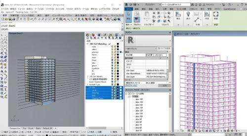 コンピュテーショナルデザインに用いるソフトとBIMツールの連携例(資料:日本設計)