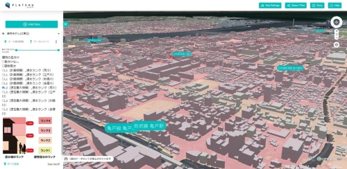 東京・江東で荒川が氾濫したときの浸水想定区域図(想定最大規模の浸水ランクL2)をPLATEAUに重ねて表示した画面。衝撃的だ(資料:国土交通省、PLATEAU VIEWの画面)