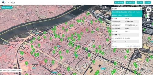 上の画面に避難施設情報(位置)を加えた画面。どの施設に避難したらよいか、浸水の程度に応じて行き先を検討できる(資料:国土交通省、PLATEAU VIEWの画面)