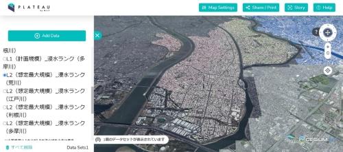 東京・江戸川で荒川が氾濫したときの浸水想定区域図(想定最大規模の浸水ランクL2)を、PLATEAUの3D都市モデル(江戸川区全域)に重ねた様子(資料:PLATEAU VIEWの画面)