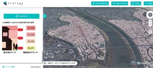 荒川に近いエリアを拡大してみた。浸水ランクが高い「濃い赤の場所」が目に付く(資料:PLATEAU VIEWの画面)
