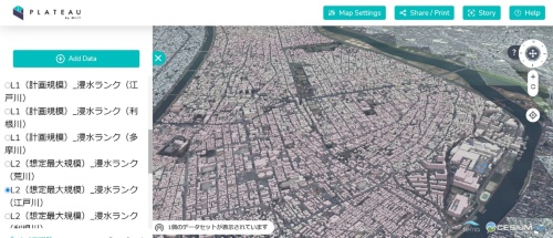 続いて、江戸川が氾濫したときの浸水想定区域図(想定最大規模の浸水ランクL2)を、PLATEAUの3D都市モデル(江戸川区全域)に重ねてみた(資料:PLATEAU VIEWの画面)