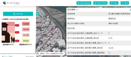江戸川に近いエリアを拡大してみた。荒川の近くと同じく、想定最大規模の浸水ランクは3と高い(資料:PLATEAU VIEWの画面)