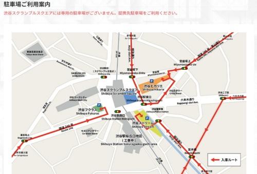 渋谷スクランブルスクエアの駐車場案内(資料:渋谷スクランブルスクエア)