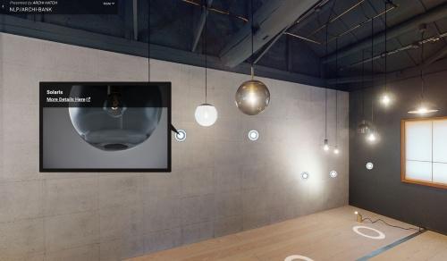 建物内の照明をクリックすると、どのメーカーの製品かが分かり、設備選びの参考にしたり、購入できたりする(資料:ARCHI HATCH)