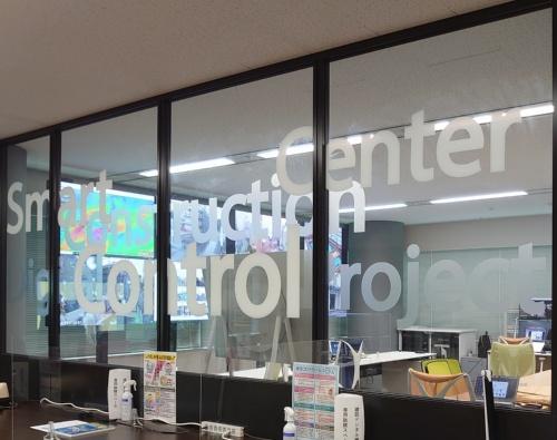 外から中が見えるようになっている、東京本社のスマートコントロールセンター(写真:日経クロステック)