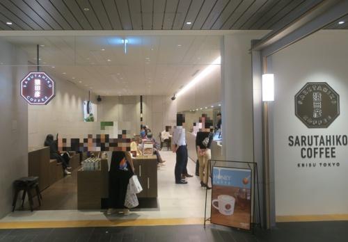 誠品生活日本橋の中にあるコーヒー店「猿田彦珈琲」(写真:日経アーキテクチュア)