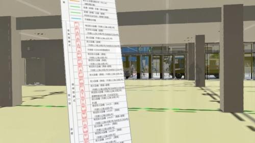 空間上に検査項目が仮想表示される(資料:東急建設)