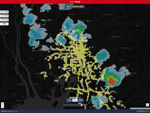クルマのワイパーを使って、雨を観測した例。2019年10月3日10時50分時点における、名古屋での降水状況をワイパーの稼働データを基に見える化した。黄色の点はワイパーの動きが「弱」、赤色は「強」、灰色は「間欠(一定間隔で時々動く状態)」を示す。青色の塊は、上空にある雨雲の様子(資料:ウェザーニューズ)