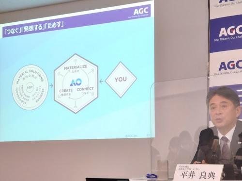 AOの位置付けを説明する、AGC代表取締役兼専務執行役員CTOの平井良典氏。「つなぐ」「発想する」「ためす」の3本柱でオープンイノベーションを推進(写真:日経クロステック)