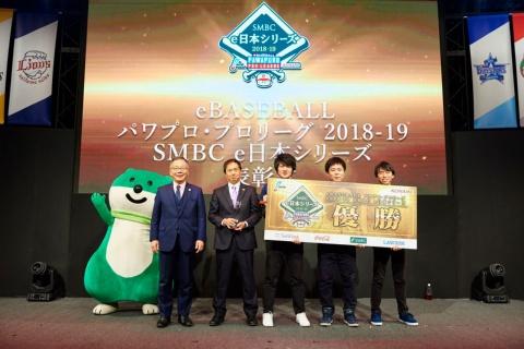 三井住友銀行は「e日本シリーズ 2018-19」の冠スポンサーを務めた。表彰式には同社のキャラクターが登場。大会会場や動画配信でロゴを掲出するなどして観客に存在をアピールした(写真提供/コナミデジタルエンタテインメント)