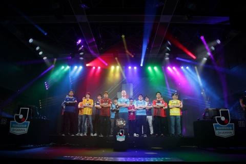 18年に開催した「明治安田生命eJ.LEAGUE」。サッカーゲーム『FIFA18』に搭載されているJ1クラブのうち、18年シーズンにJ1に所属している15クラブの選手がトーナメント形式で戦った
