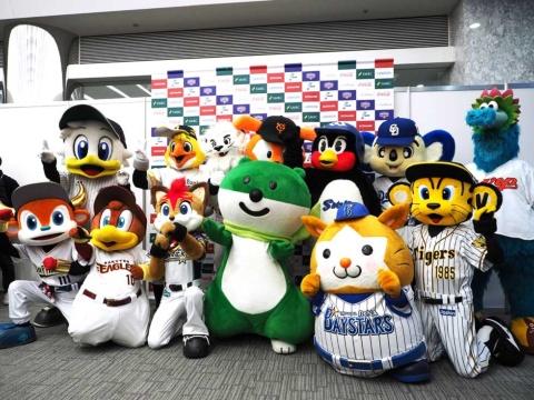 eBASEBALLの最終戦「e日本シリーズ」終了後、全チームのマスコットによる記念撮影。中央にはSMBCのキャラクターのミドすけの姿がある