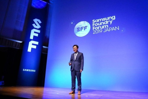 「Samsung Foundry Forum 2019 Japan」を開催