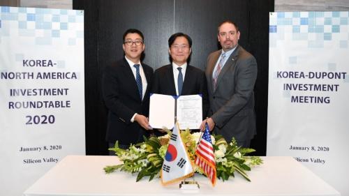 デュポンは韓国内にEUVリソグラフィー用フォトレジスト工場を新設すると発表した。(出所:韓国産業通商資源部)